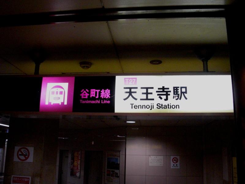 Osaka10032