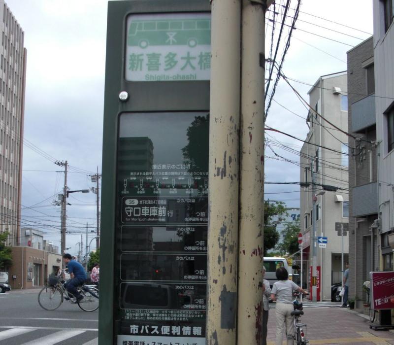 Osaka10034
