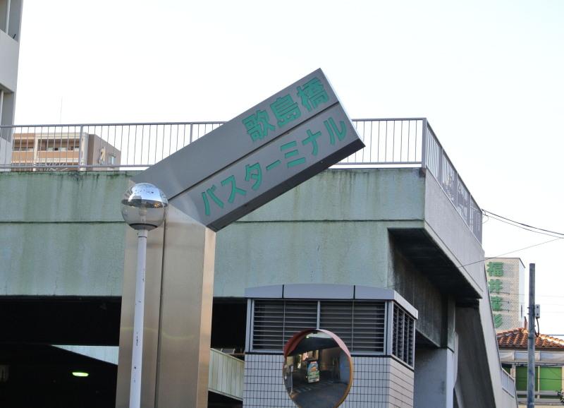 Osaka10037