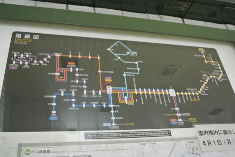 Osaka10039