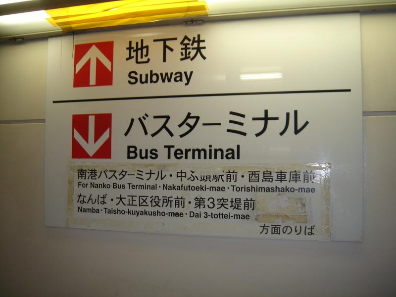 Osaka10042
