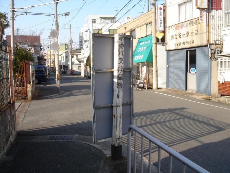 Osaka10044