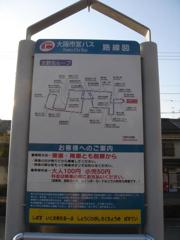Osaka10045