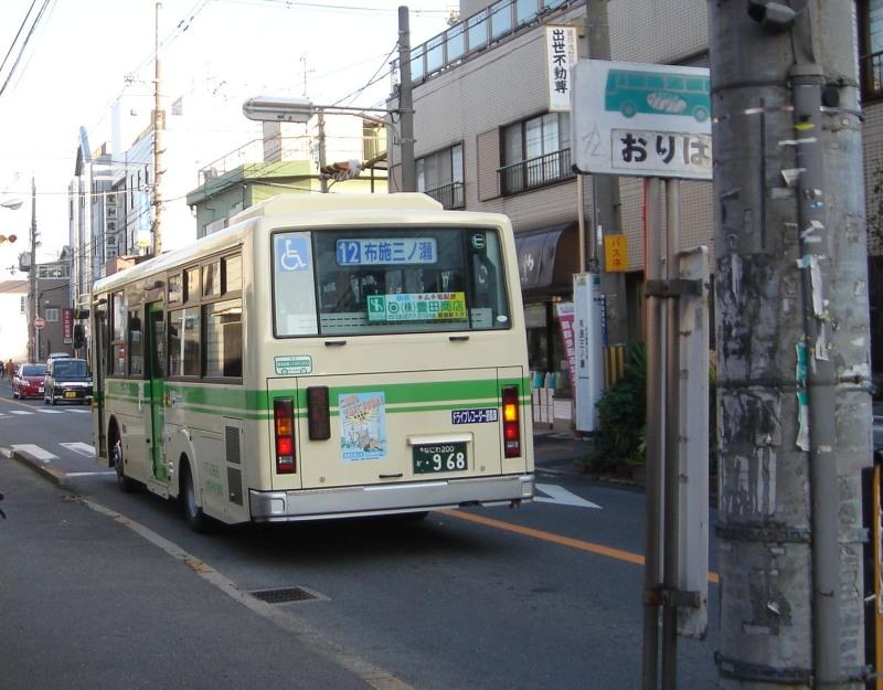 Osaka10046