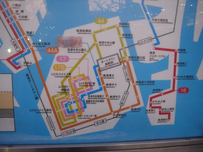 Osaka10048