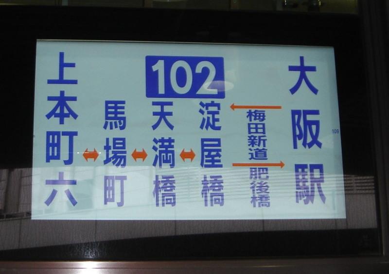 Osaka10049