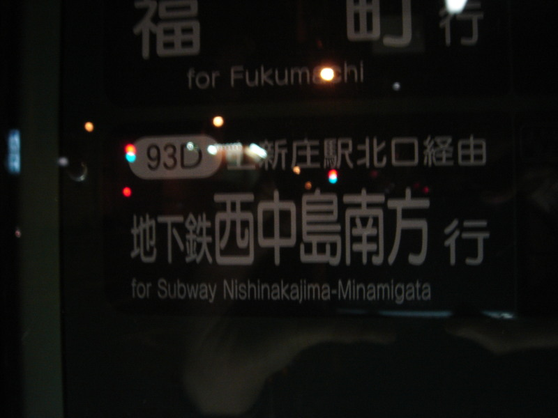 Osaka10050