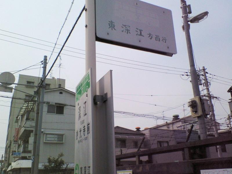 Osaka10060