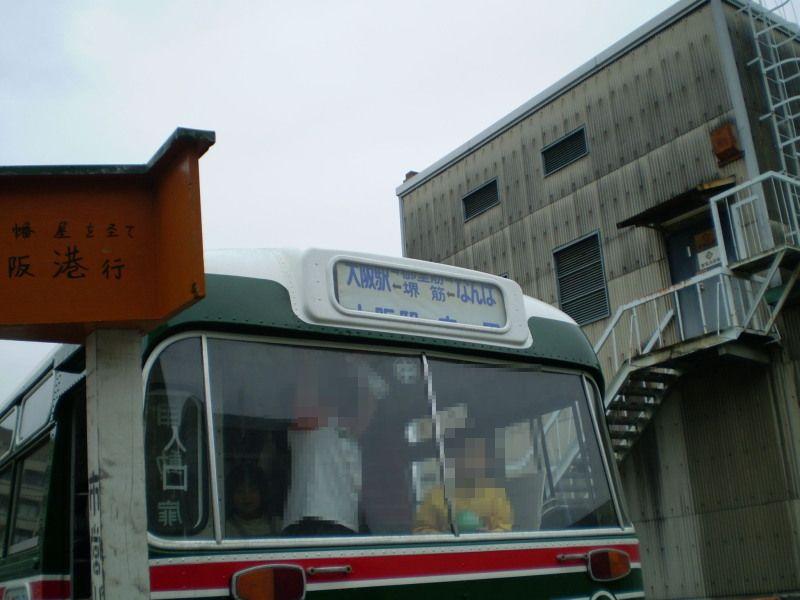 Osaka10061_2