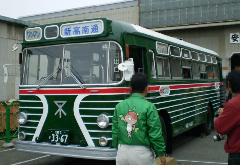 Osaka10062