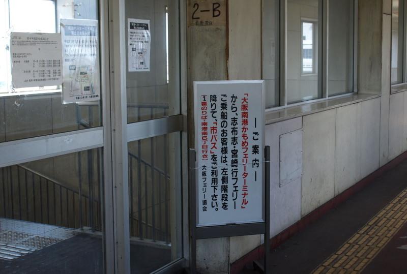 Osaka10067