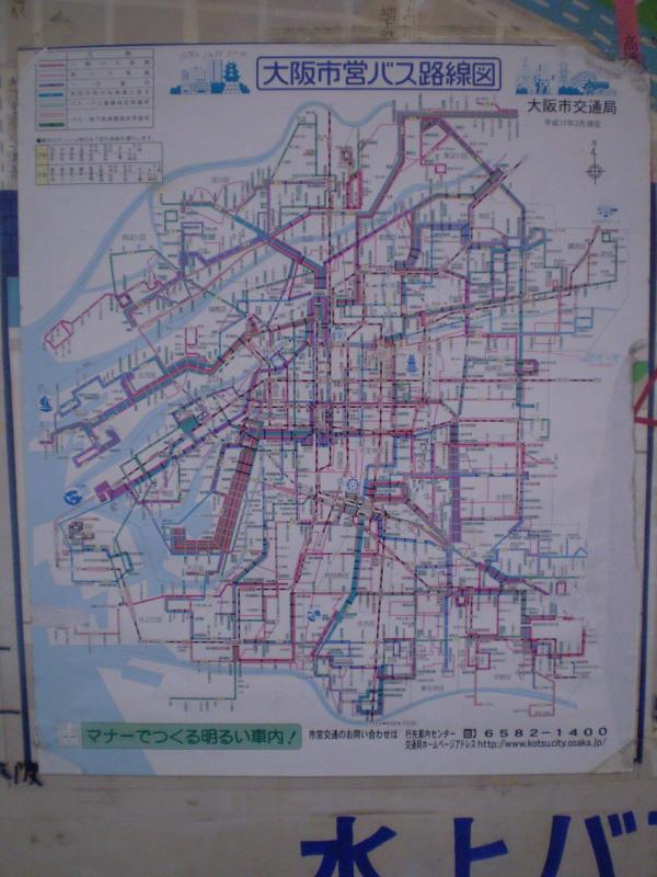 Osaka10069