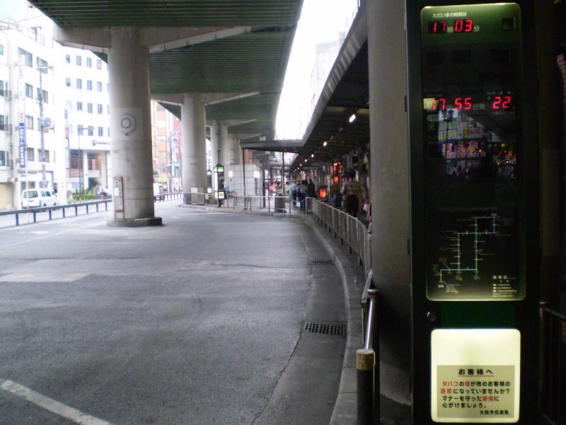 Osaka10070