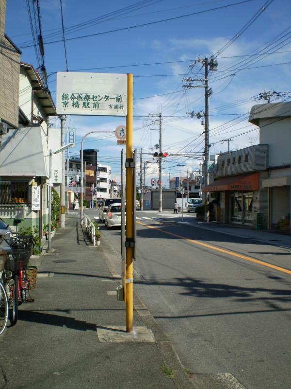 Osaka10072