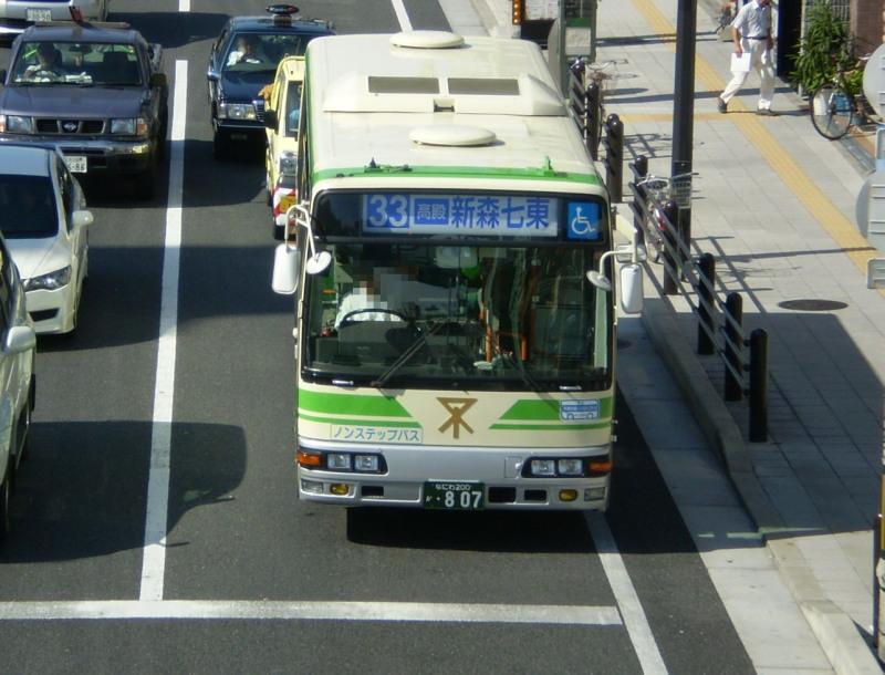 Osaka10074