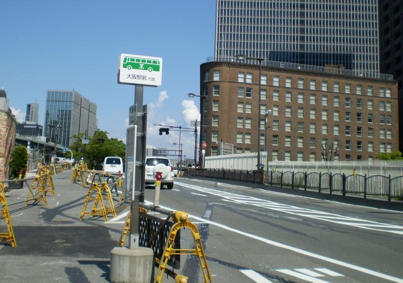 Osaka10076