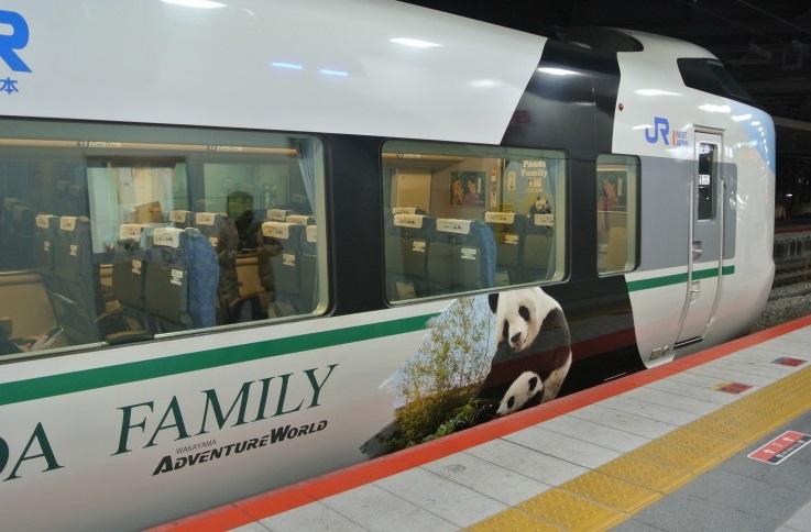 Osaka_09_2