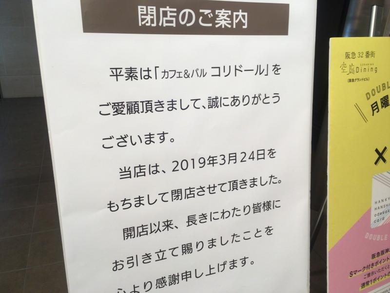 Osakakyoto_02